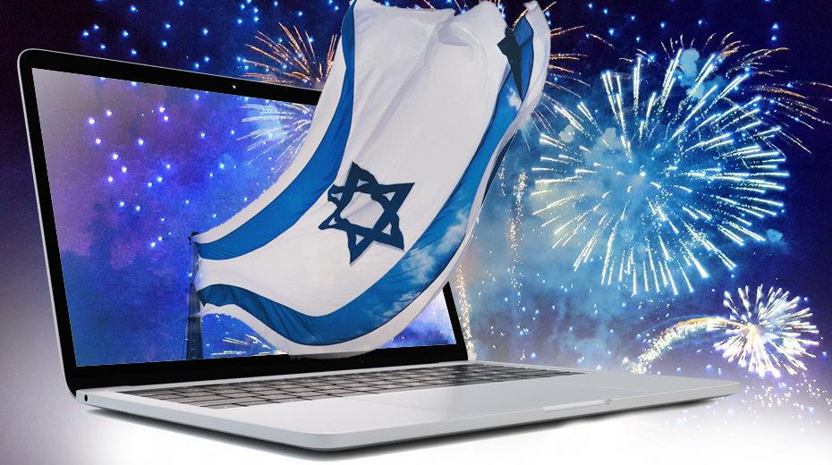 israel heute: Feiert alle mit uns Israels 72. Geburtstag live via Zoom!