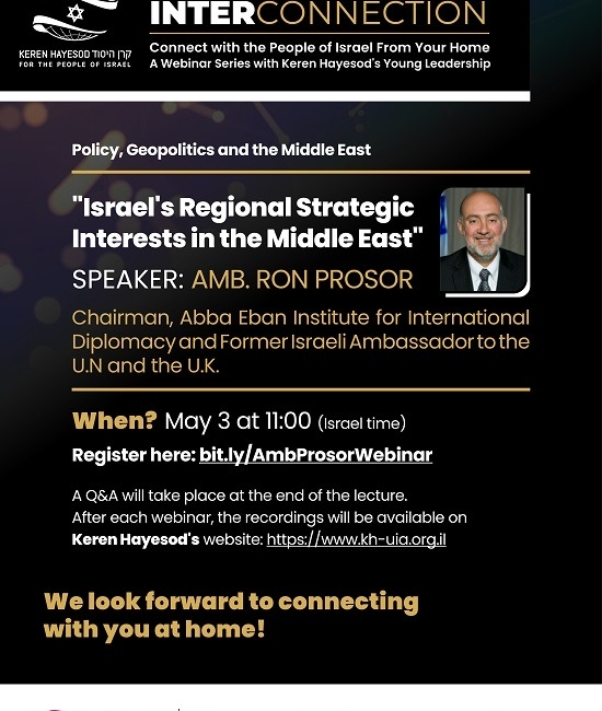 "Webinar mit Ron Prosor: ""Israel's Regional Strategic Interests in the Middle East"""