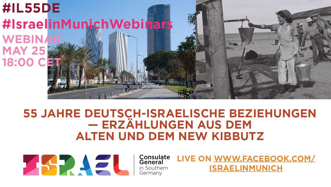 """55 Jahre """"Deutsch-israelische Beziehungen – Erzählungen aus dem alten und dem New Kibbutz"""""""