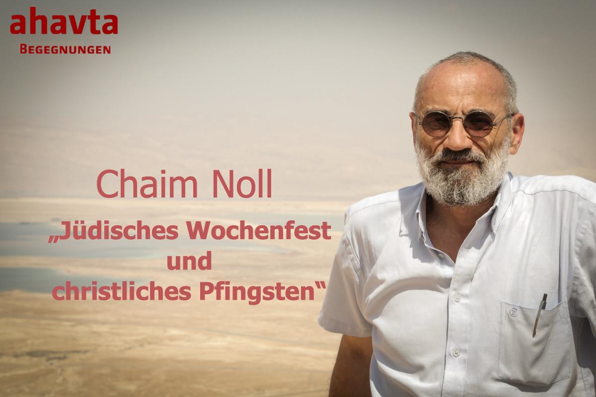 """Chaim Noll: """"Jüdisches Wochenfest und christliches Pfingsten"""""""