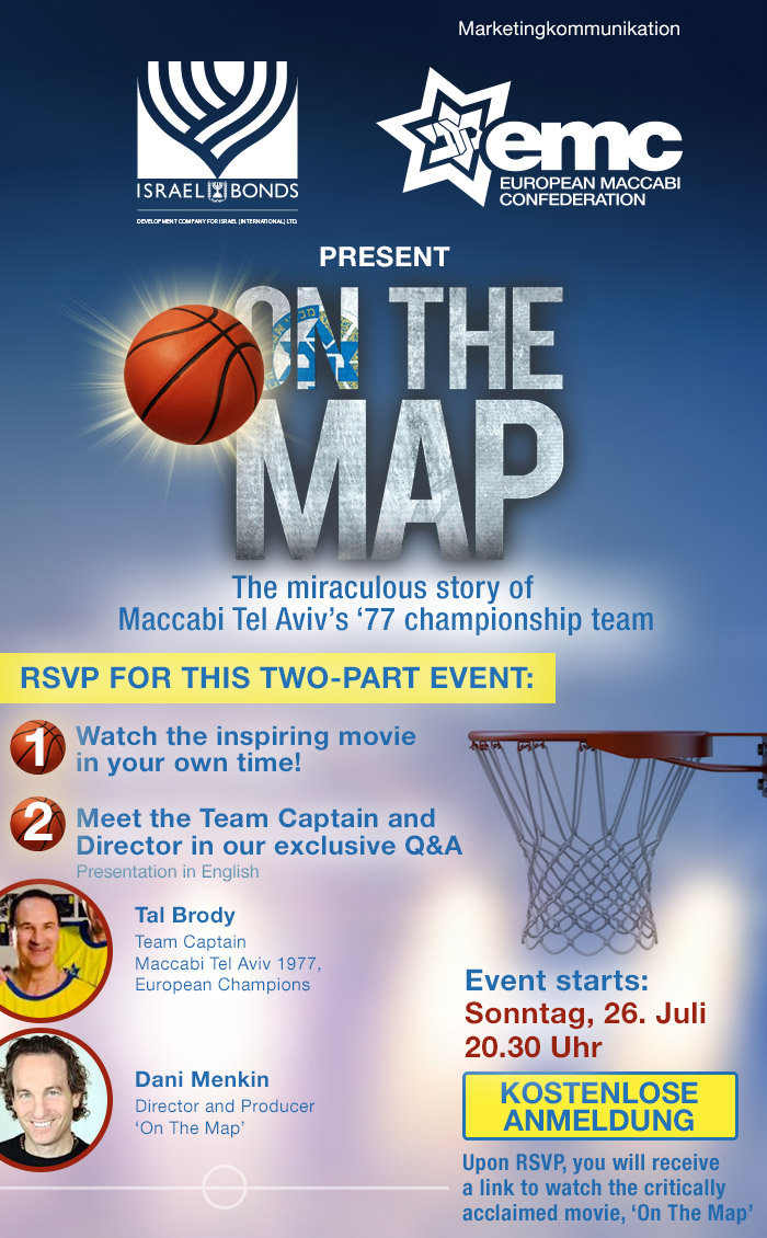 "Einladung zum Online-Event ""On the Map"" über Makkabi Tel Avivs Basketball-Team von 1977"