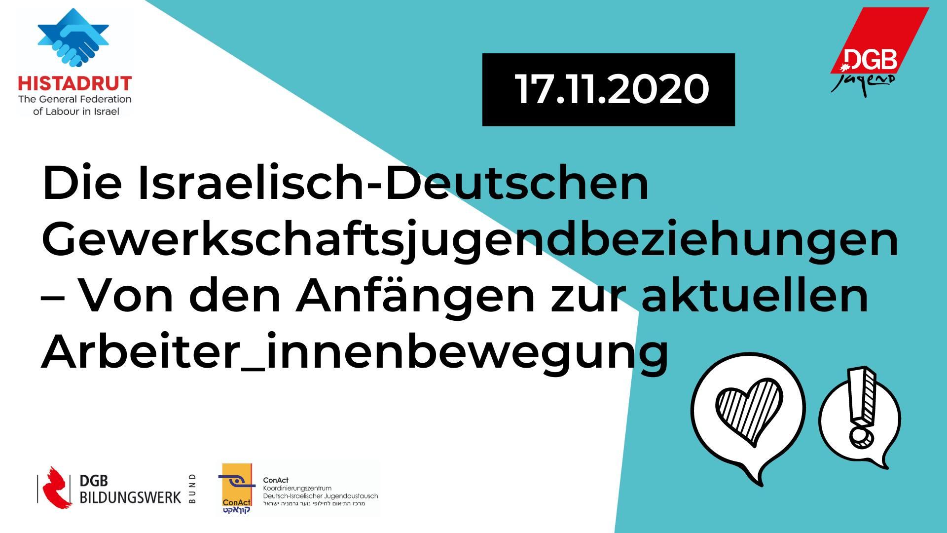 Israel Digital: Die Israelisch-Deutschen Gewerkschaftsjugendbeziehungen – Von den Anfängen zur Aktuellen Arbeiter_innenbewegung