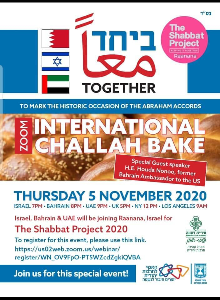 2020 International Challah Bake Event marking the historic Abraham Accords
