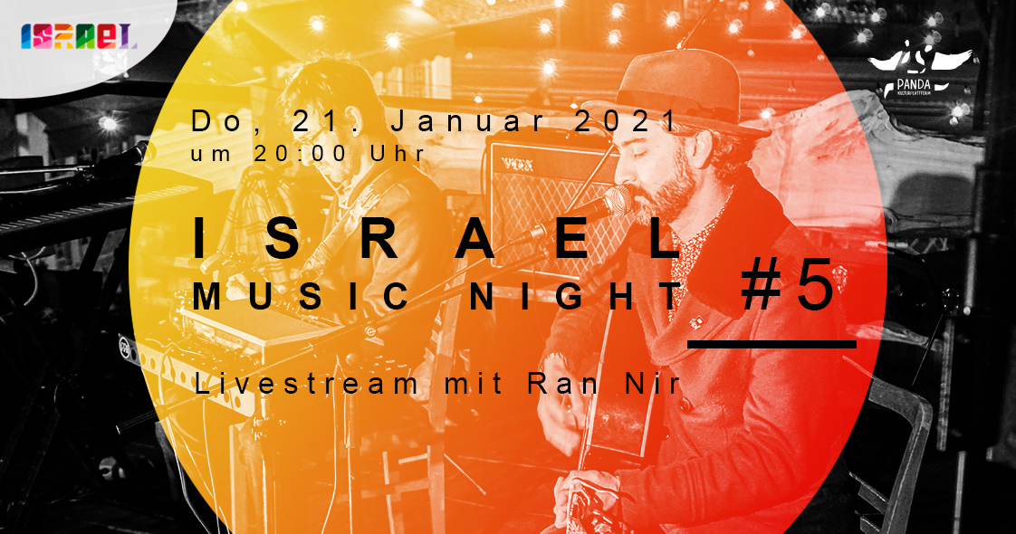 Israel Music Night # 5: Ran Nir
