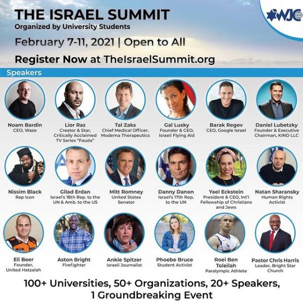 WJC: The Israel Summit!