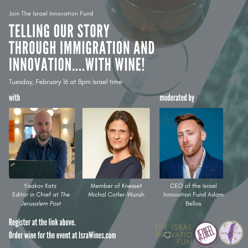 Telling Our Story Through Immigration and Innovation... over Wine!