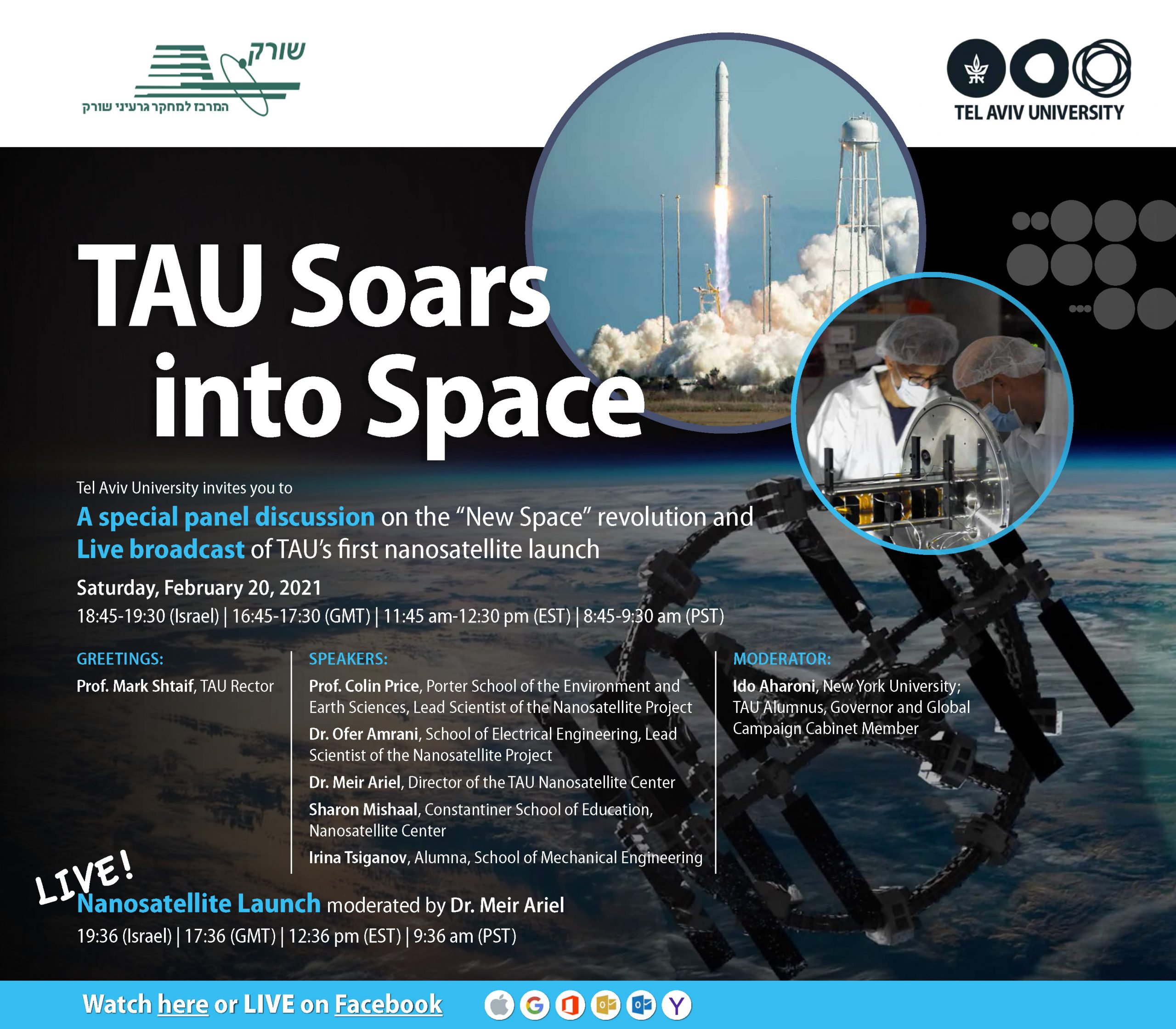 Start des 1. TAU Satelliten live am Samstag, 20.02.2021