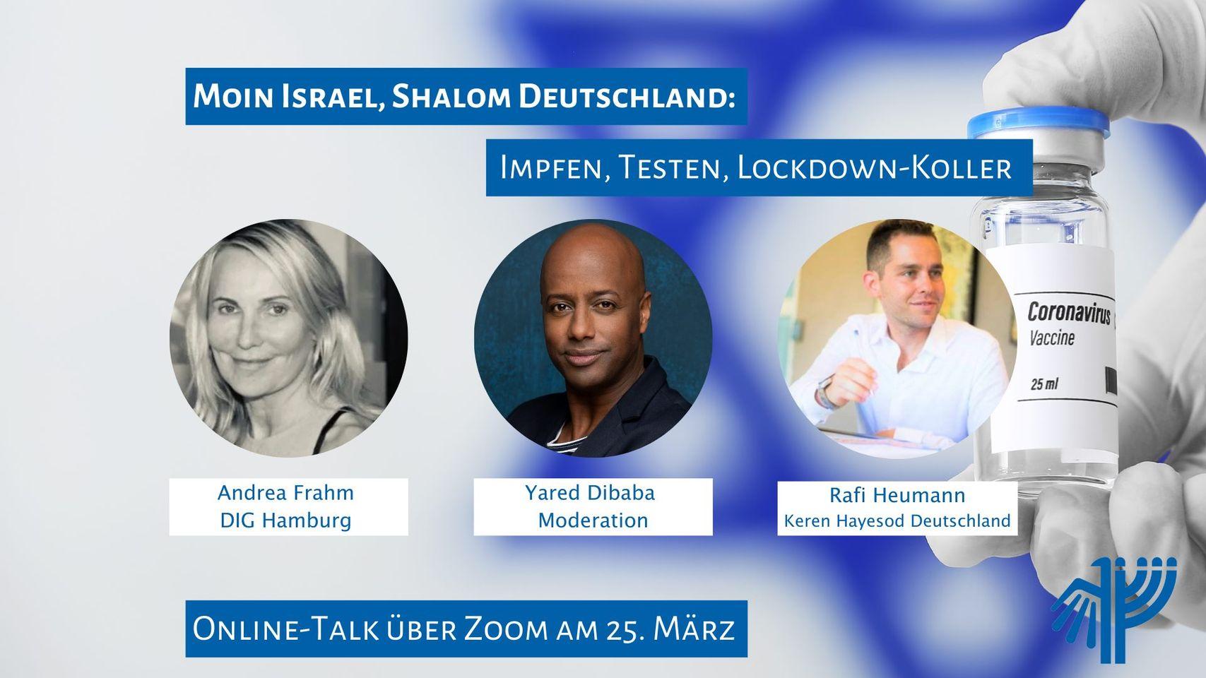 Israel vs. Deutschland: Impfen, Testen, Lockdown-Koller - Moderiert v. Yared Dibaba