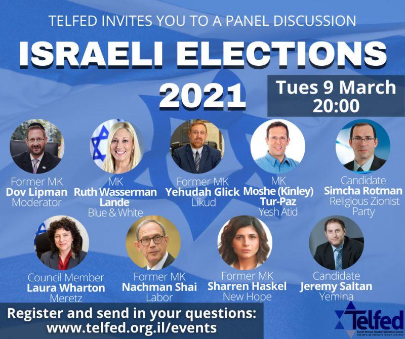 Israeli Elections 2021