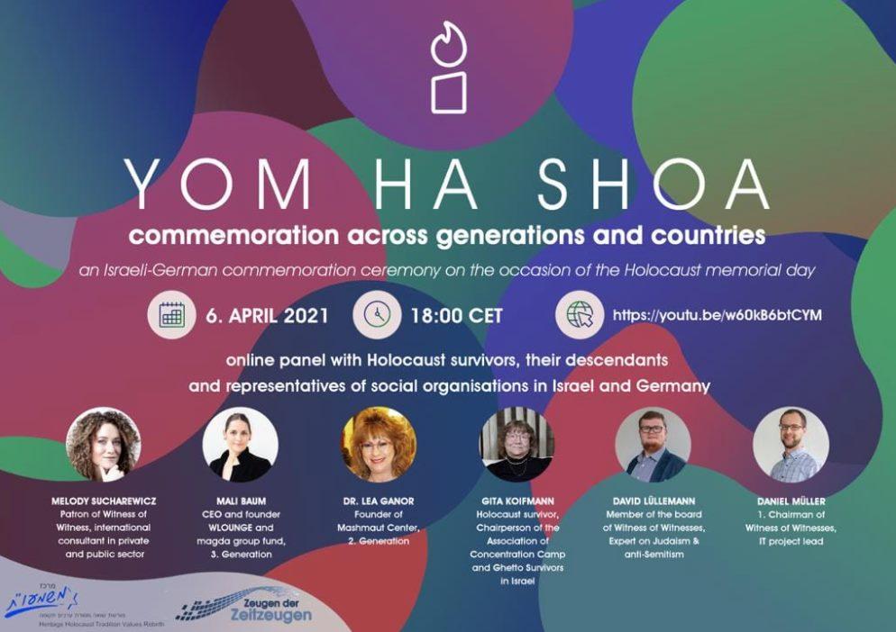 Yom Ha Shoa   an Israeli-German commemoration ceremony