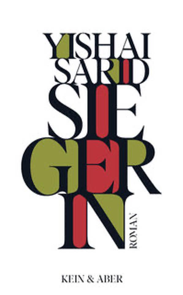 Einladung zum Buchclub mit dem israelischen Schriftsteller Yishai Sarid