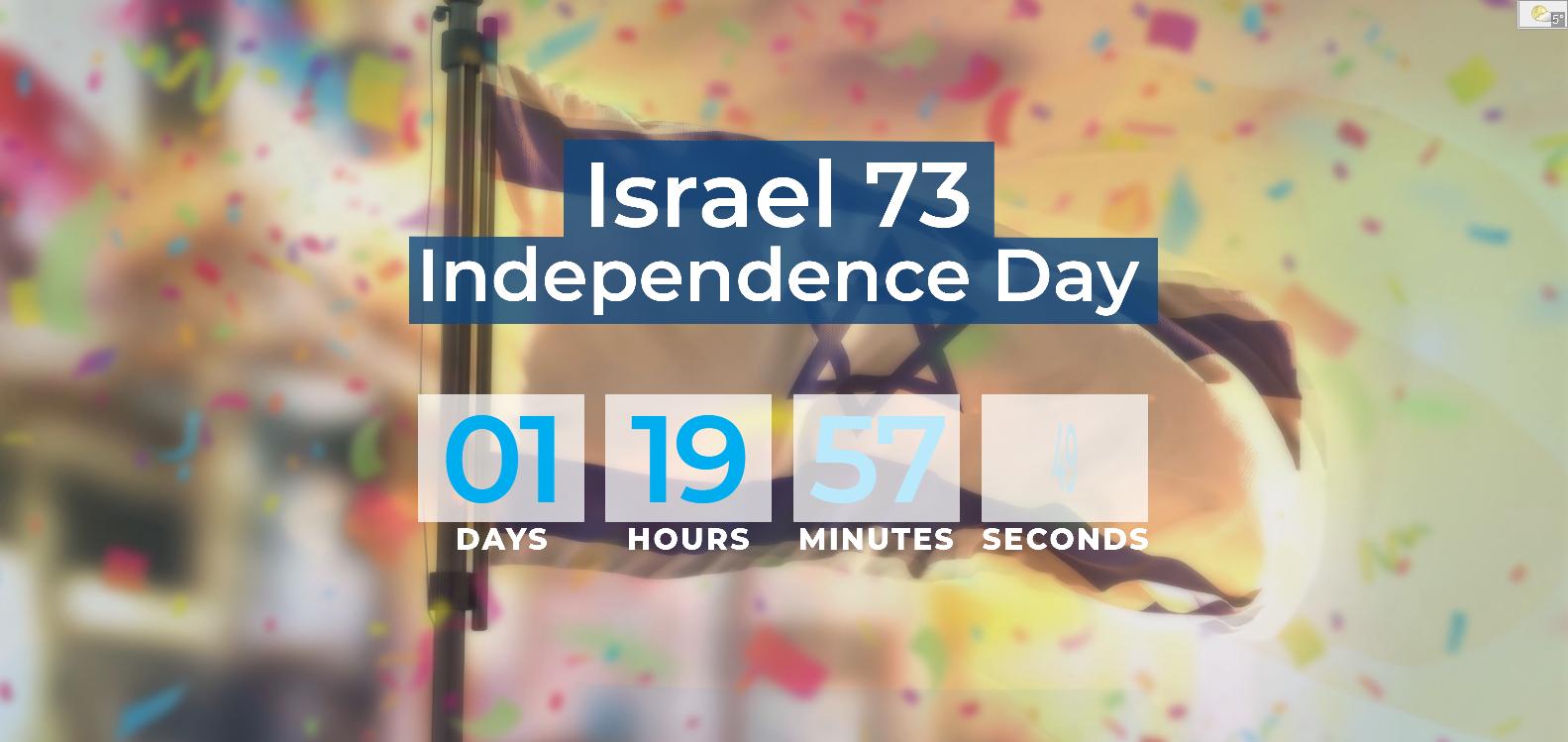 Feierlichkeiten zum 73. Unabhängigkeitstag des Staates Israel