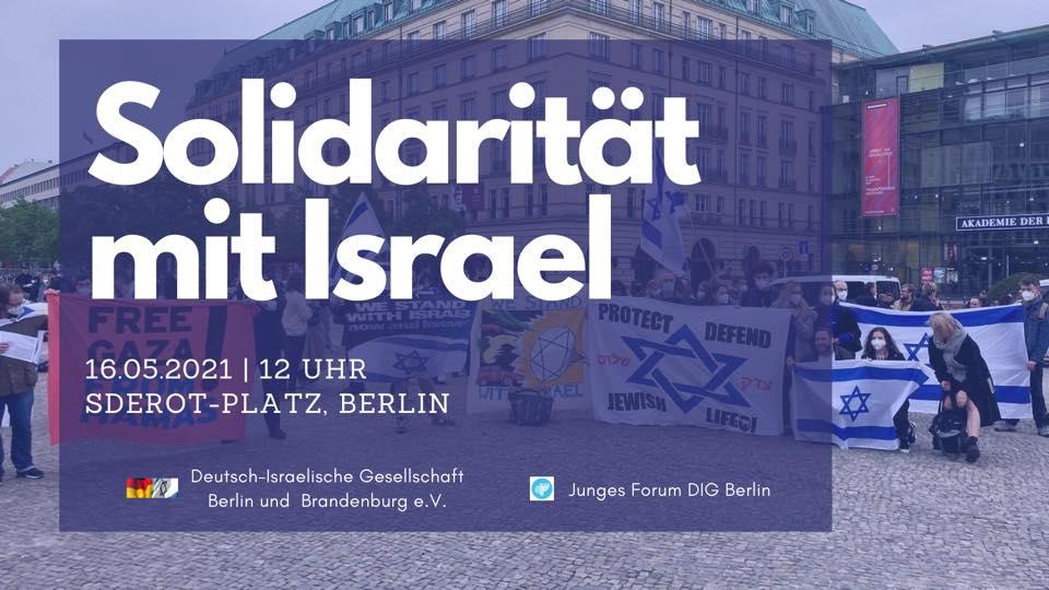 Berlin, Sderotplatz: Solidarität mit Israel und gegen Antisemitismus