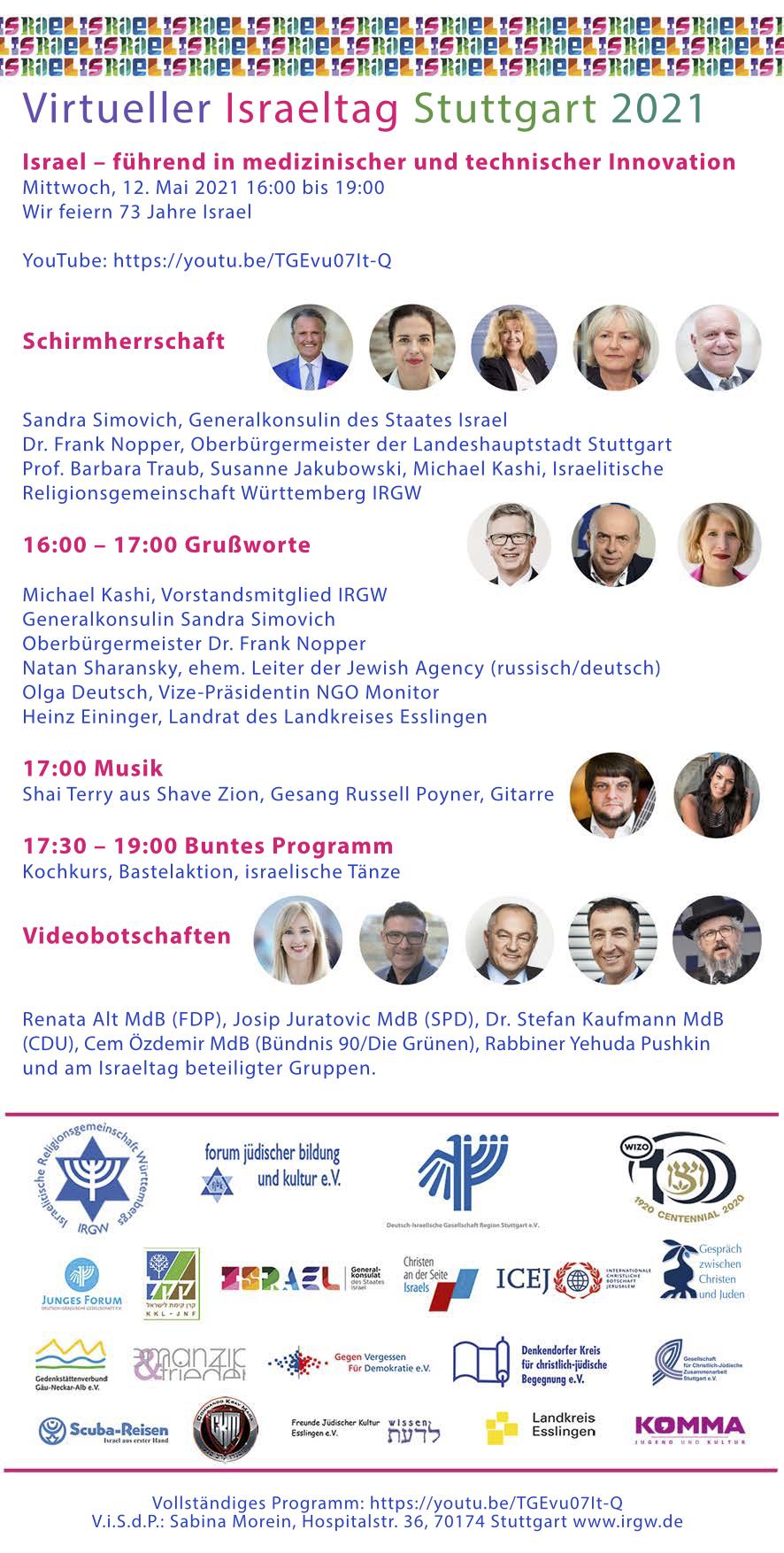 Virtueller Israeltag Stuttgart – 12. Mai 2021