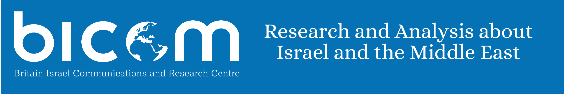 Webinar Invitation | What next for Israel, Hamas and the Palestinian Authority?