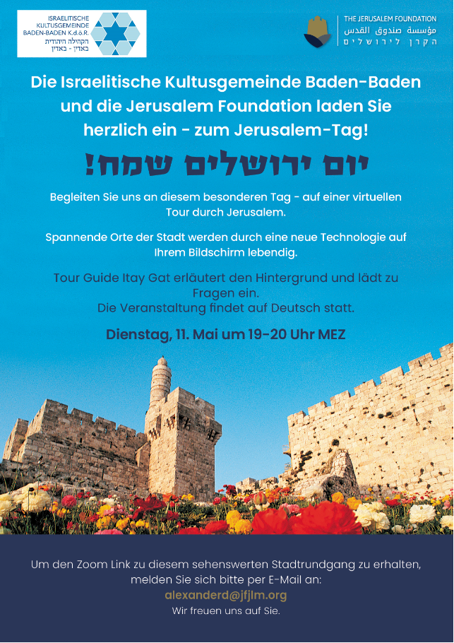 Virtuelle Tour durch Jerusalem