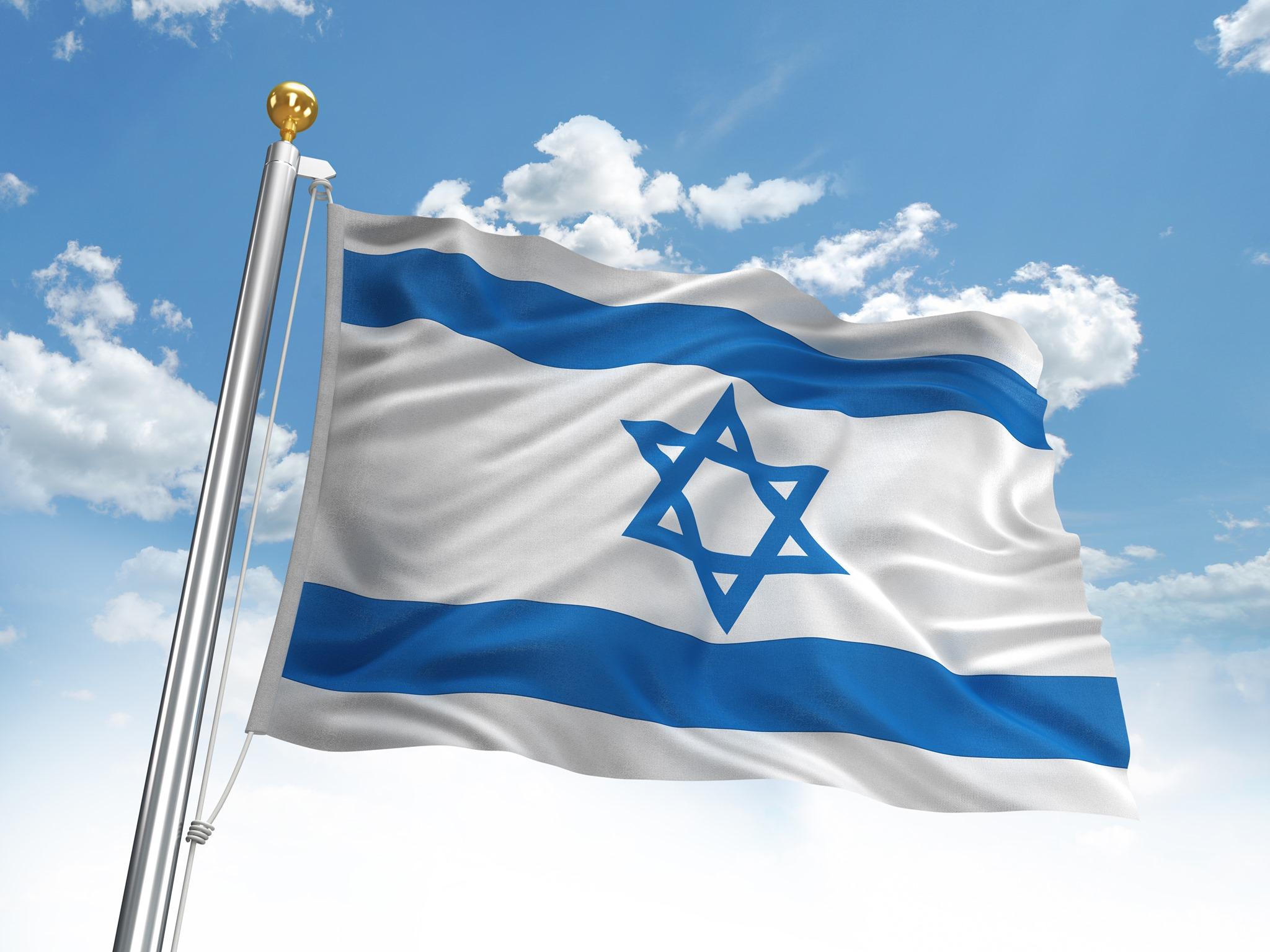 """einWaND: """"Gegen Hass und Gewalt"""" Ein Webtalk über Israelkritik und israelbezogenen Antisemitismus"""