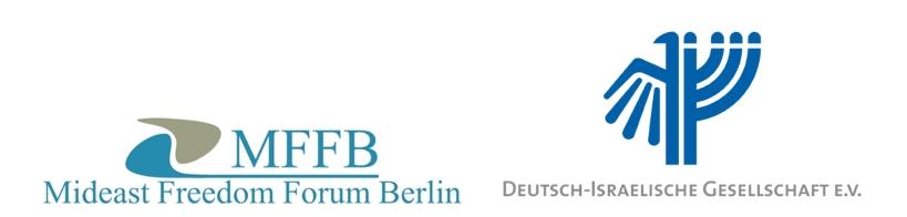 Online-Diskussion: Das Islamische Zentrum Hamburg als Partner der Stadt Hamburg