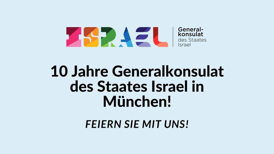 10 Jahre Generalkonsulat des Staates Israel in München