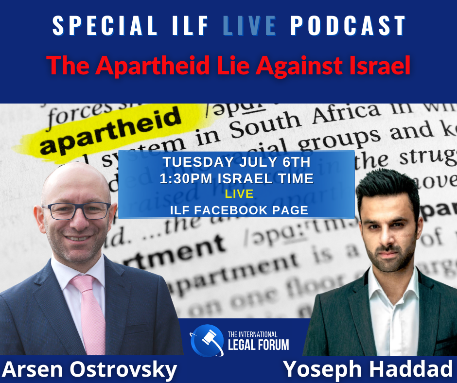 How We Fought Against...The Apartheid Lie Against Israel